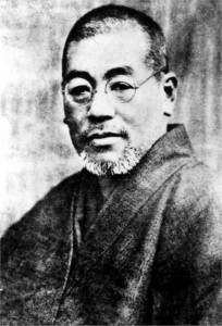 Reiki-Mikao-Usui-Sensei